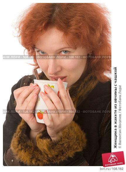 Купить «Женщина в жакете из овчины с чашкой», фото № 108182, снято 9 сентября 2007 г. (c) Валентин Мосичев / Фотобанк Лори