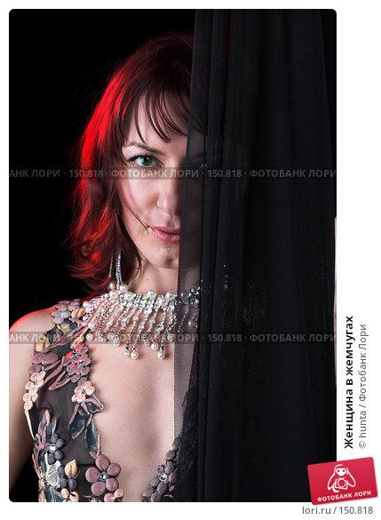 Женщина в жемчугах, фото № 150818, снято 12 августа 2007 г. (c) hunta / Фотобанк Лори