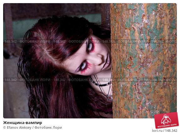 Женщина-вампир, фото № 148342, снято 7 декабря 2007 г. (c) Efanov Aleksey / Фотобанк Лори
