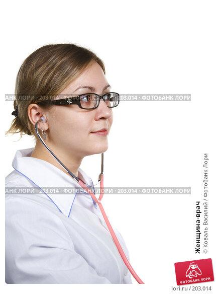 Купить «Женщина-врач», фото № 203014, снято 21 октября 2007 г. (c) Коваль Василий / Фотобанк Лори
