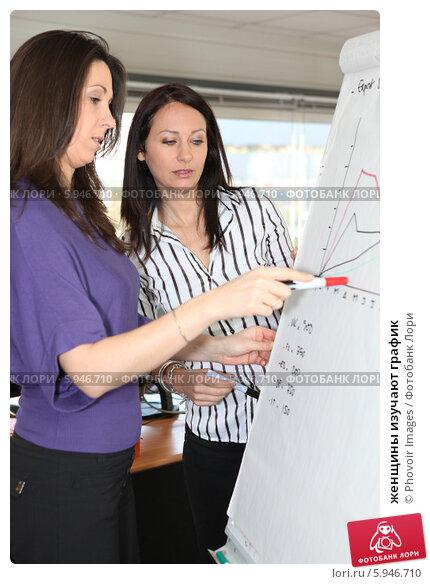 женщины изучают график. Стоковое фото, фотограф Phovoir Images / Фотобанк Лори