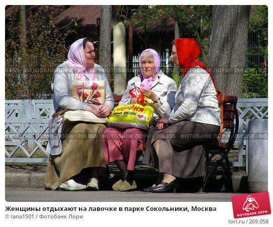 Женщины отдыхают на лавочке в парке Сокольники, Москва, эксклюзивное фото № 269058, снято 29 апреля 2008 г. (c) lana1501 / Фотобанк Лори