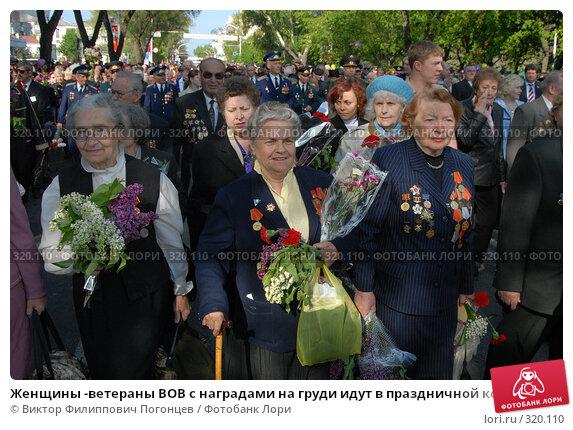 Женщины -ветераны ВОВ с наградами на груди идут в праздничной колонне с букетами цветов в руках, фото № 320110, снято 9 мая 2006 г. (c) Виктор Филиппович Погонцев / Фотобанк Лори