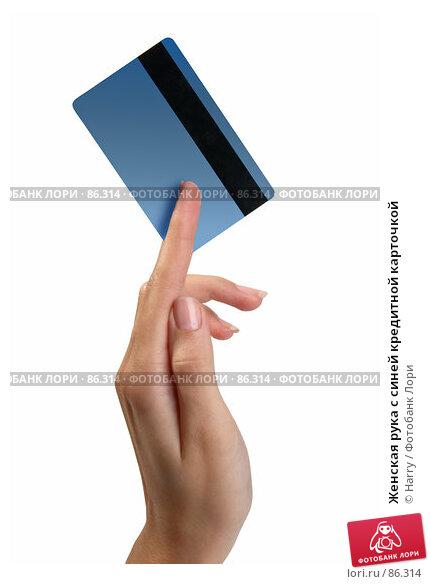Женская рука с синей кредитной карточкой, фото № 86314, снято 23 июня 2007 г. (c) Harry / Фотобанк Лори