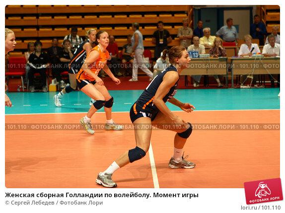 Женская сборная Голландии по волейболу. Момент игры, фото № 101110, снято 3 июля 2007 г. (c) Сергей Лебедев / Фотобанк Лори