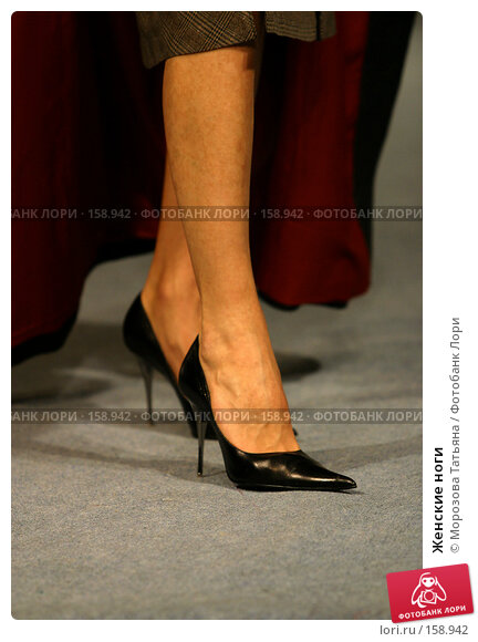 Женские ноги, фото № 158942, снято 28 марта 2006 г. (c) Морозова Татьяна / Фотобанк Лори