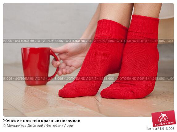 фото ноги в носках