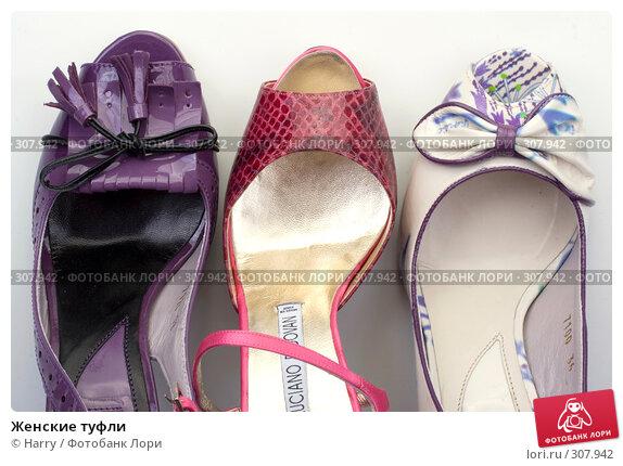 Женские туфли, фото № 307942, снято 24 апреля 2008 г. (c) Harry / Фотобанк Лори
