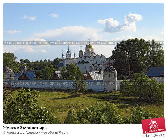 Женский монастырь, фото № 29482, снято 21 июля 2006 г. (c) Александр Авдеев / Фотобанк Лори