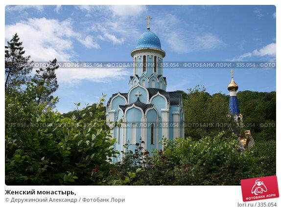 Женский монастырь,, фото № 335054, снято 12 мая 2008 г. (c) Деружинский Александр / Фотобанк Лори