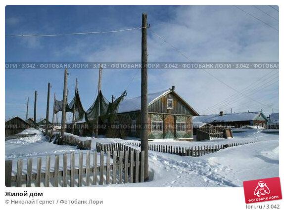 Купить «Жилой дом», фото № 3042, снято 24 марта 2006 г. (c) Николай Гернет / Фотобанк Лори