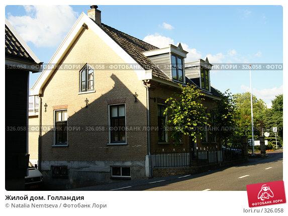 Жилой дом. Голландия, эксклюзивное фото № 326058, снято 14 июня 2008 г. (c) Natalia Nemtseva / Фотобанк Лори