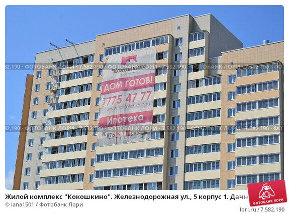 сервисный центр стиральных машин бош Улица Жуковского