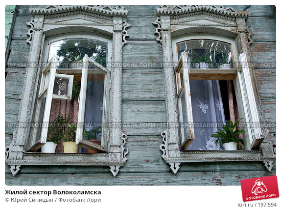Жилой сектор Волоколамска, фото № 197594, снято 26 августа 2007 г. (c) Юрий Синицын / Фотобанк Лори