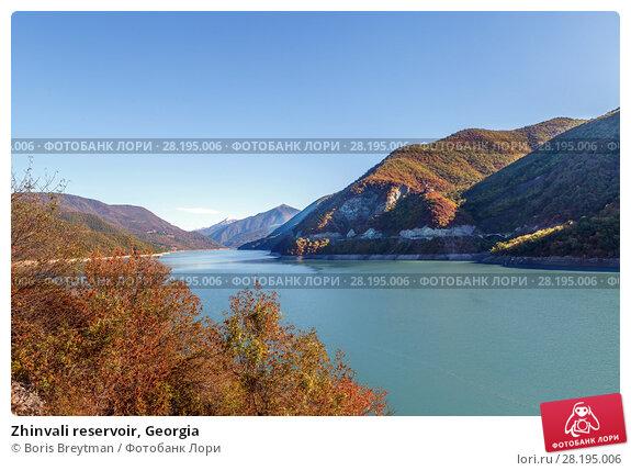 Купить «Zhinvali reservoir, Georgia», фото № 28195006, снято 6 октября 2017 г. (c) Boris Breytman / Фотобанк Лори