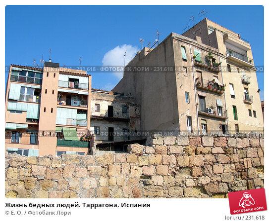 Купить «Жизнь бедных людей. Таррагона. Испания», фото № 231618, снято 23 августа 2006 г. (c) Екатерина Овсянникова / Фотобанк Лори