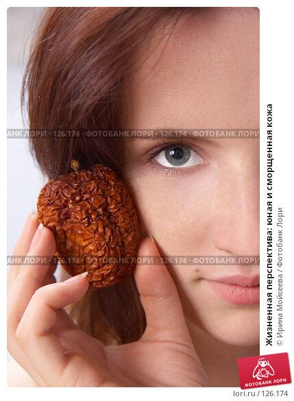 Жизненная перспектива:  юная  и  сморщенная кожа, фото № 126174, снято 20 сентября 2007 г. (c) Ирина Мойсеева / Фотобанк Лори