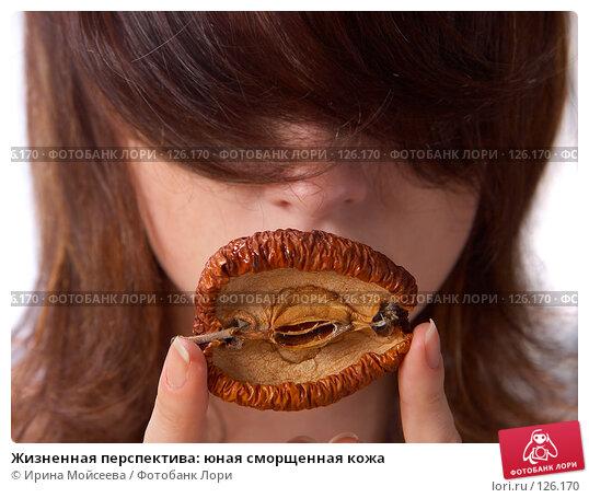 Жизненная перспектива:  юная  сморщенная кожа, фото № 126170, снято 20 сентября 2007 г. (c) Ирина Мойсеева / Фотобанк Лори