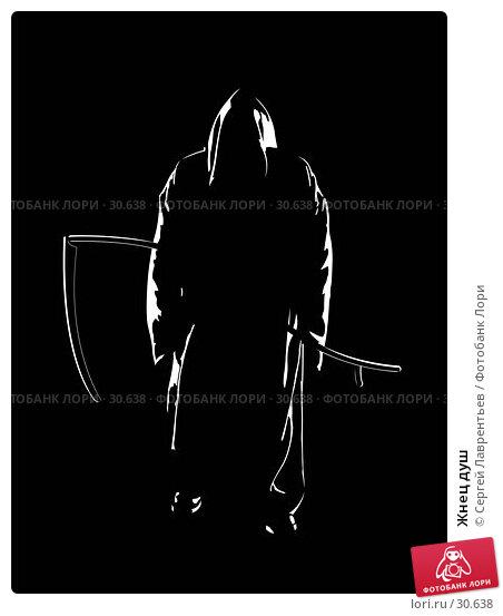 Жнец душ, иллюстрация № 30638 (c) Сергей Лаврентьев / Фотобанк Лори