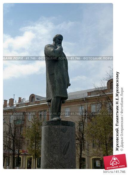 Жуковский. Памятник Н.Е.Жуковскому, фото № 41746, снято 8 мая 2007 г. (c) Дарья Олеринская / Фотобанк Лори
