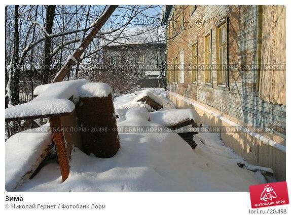 Зима, фото № 20498, снято 28 февраля 2007 г. (c) Николай Гернет / Фотобанк Лори