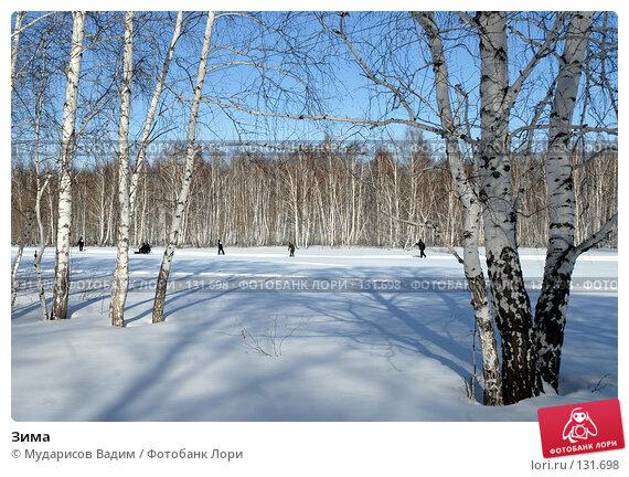 Купить «Зима», фото № 131698, снято 3 марта 2007 г. (c) Мударисов Вадим / Фотобанк Лори