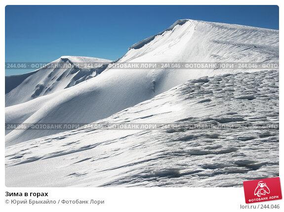 Зима в горах, фото № 244046, снято 29 марта 2008 г. (c) Юрий Брыкайло / Фотобанк Лори