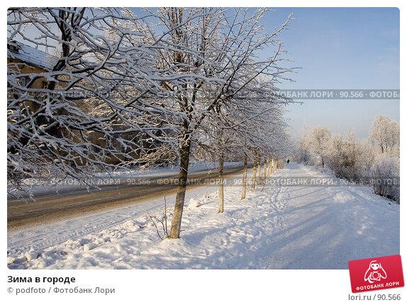 Зима в городе, фото № 90566, снято 24 января 2007 г. (c) podfoto / Фотобанк Лори