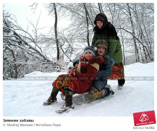 Зимние забавы, фото № 34082, снято 19 февраля 2005 г. (c) 1Andrey Милкин / Фотобанк Лори