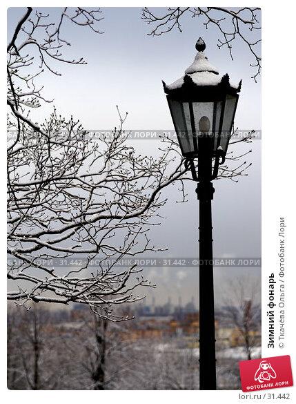 Зимний фонарь, фото № 31442, снято 8 апреля 2007 г. (c) Ткачёва Ольга / Фотобанк Лори