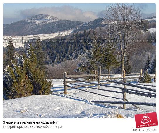 Зимний горный ландшафт, фото № 169102, снято 14 января 2006 г. (c) Юрий Брыкайло / Фотобанк Лори