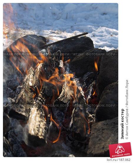 Зимний костер, фото № 187062, снято 3 января 2008 г. (c) Антон Самбуров / Фотобанк Лори