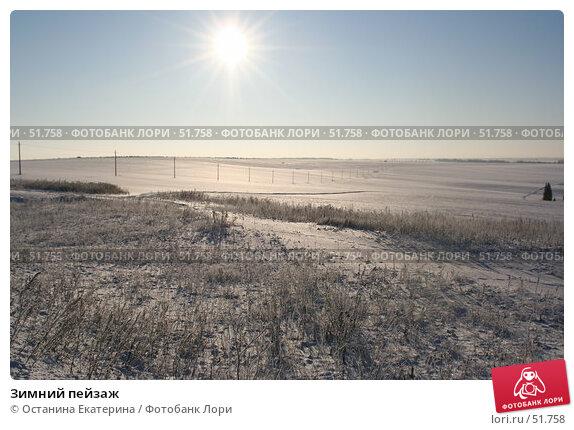 Зимний пейзаж, фото № 51758, снято 29 ноября 2006 г. (c) Останина Екатерина / Фотобанк Лори