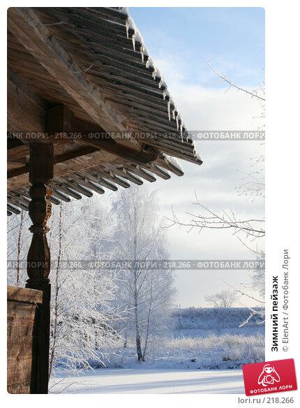 Зимний пейзаж, фото № 218266, снято 16 января 2017 г. (c) ElenArt / Фотобанк Лори