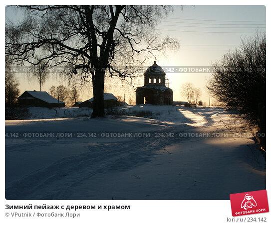 Зимний пейзаж с деревом и храмом, фото № 234142, снято 5 февраля 2005 г. (c) VPutnik / Фотобанк Лори