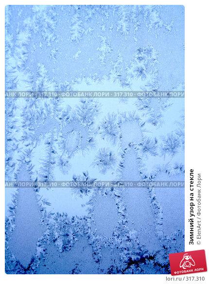 Зимний узор на стекле, фото № 317310, снято 3 декабря 2016 г. (c) ElenArt / Фотобанк Лори