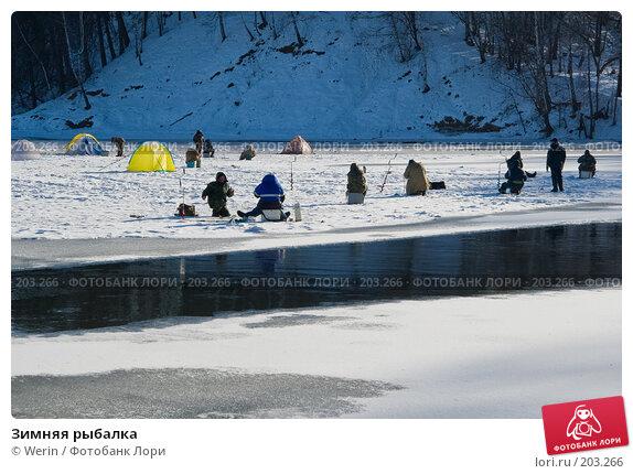 Зимняя рыбалка, фото № 203266, снято 16 февраля 2008 г. (c) Werin / Фотобанк Лори