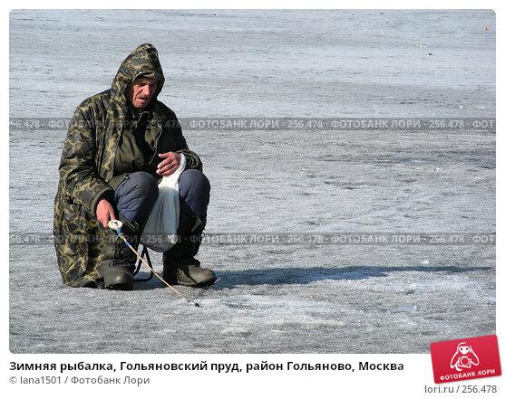 Зимняя рыбалка, Гольяновский пруд, район Гольяново, Москва, эксклюзивное фото № 256478, снято 30 марта 2008 г. (c) lana1501 / Фотобанк Лори