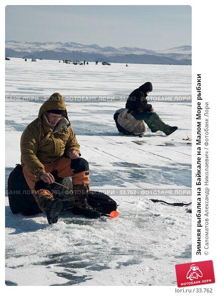 Зимняя рыбалка на Байкале на Малом Море рыбаки, фото № 33762, снято 17 марта 2007 г. (c) Саломатов Александр Николаевич / Фотобанк Лори
