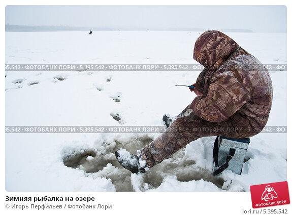 Зимняя рыбалка на озере. Стоковое фото, фотограф Игорь Перфильев / Фотобанк Лори