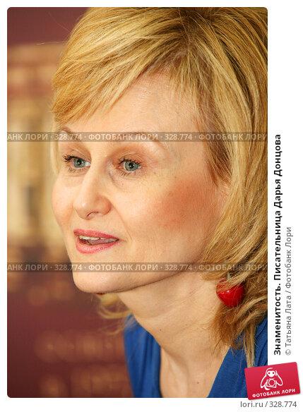 Знаменитость. Писательница Дарья Донцова, фото № 328774, снято 18 июня 2008 г. (c) Татьяна Лата / Фотобанк Лори