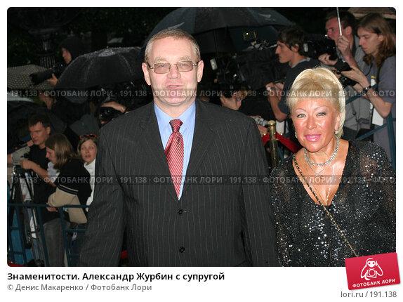 Знаменитости. Александр Журбин с супругой, фото № 191138, снято 26 июня 2005 г. (c) Денис Макаренко / Фотобанк Лори