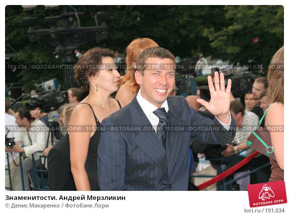 Знаменитости. Андрей Мерзликин, фото № 191034, снято 17 июня 2005 г. (c) Денис Макаренко / Фотобанк Лори