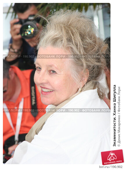 Знаменитости. Ханна Шигулла, фото № 190902, снято 23 апреля 2017 г. (c) Денис Макаренко / Фотобанк Лори