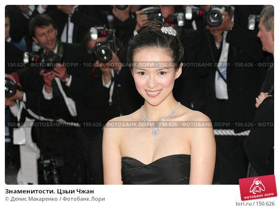 Знаменитости. Цзыи Чжан, фото № 150626, снято 21 мая 2005 г. (c) Денис Макаренко / Фотобанк Лори