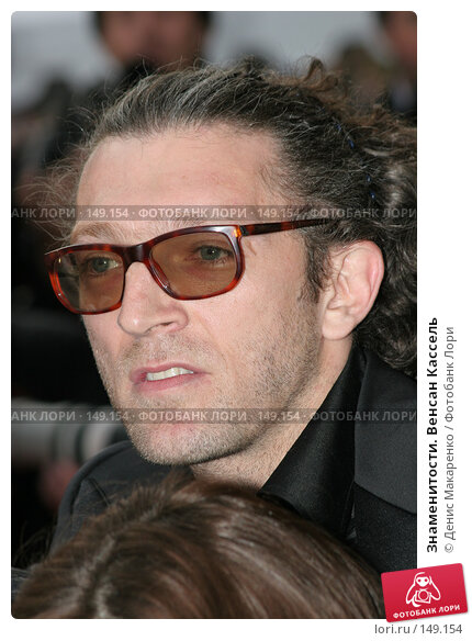Знаменитости. Венсан Кассель, фото № 149154, снято 12 мая 2005 г. (c) Денис Макаренко / Фотобанк Лори