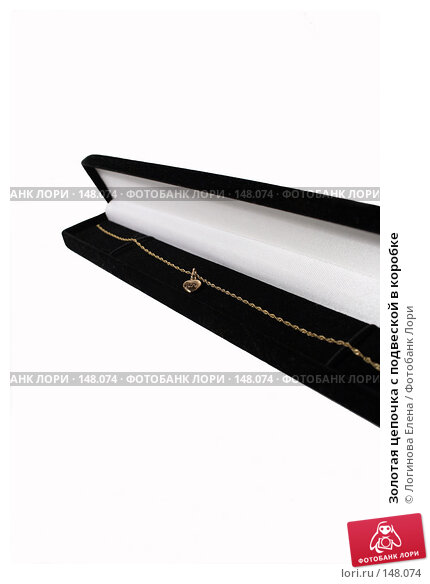 Золотая цепочка с подвеской в коробке, фото № 148074, снято 6 ноября 2007 г. (c) Логинова Елена / Фотобанк Лори