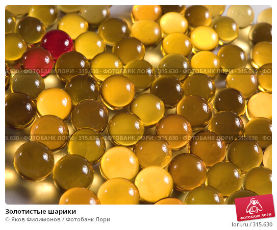 Купить «Золотистые шарики», фото № 315630, снято 8 июня 2008 г. (c) Яков Филимонов / Фотобанк Лори