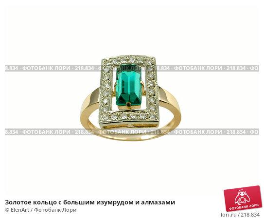 Золотое кольцо с большим изумрудом и алмазами, фото № 218834, снято 18 января 2017 г. (c) ElenArt / Фотобанк Лори