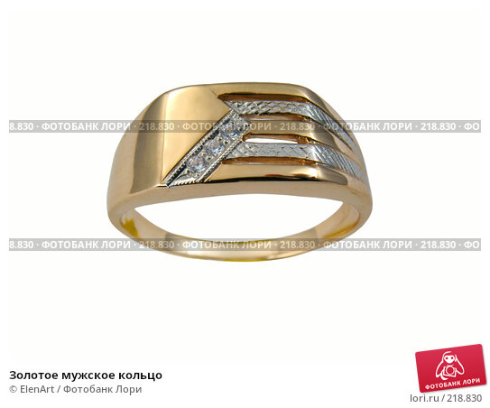Золотое мужское кольцо, фото № 218830, снято 23 мая 2017 г. (c) ElenArt / Фотобанк Лори